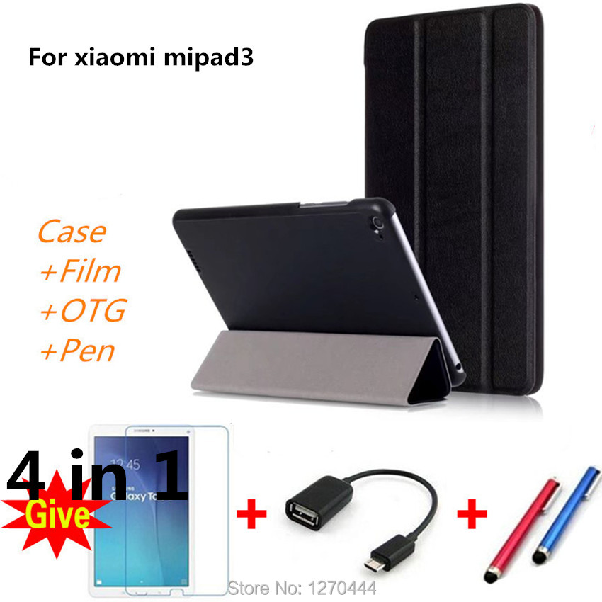 Cover Case for 2017 Xiaomi Mi Pad 3 MiPad 3 PU Leather Tablet Case for Xiaomi MiPad 2 Mi Pad 2 Funda 7.9 inch tablet Flip Cases