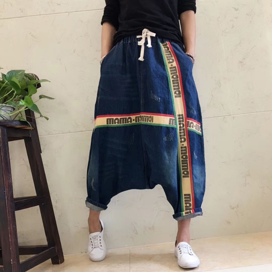 Women   Jeans   Denim Pants Cross-pants Trousers for Ladies Big Loose Plus Size Hip Hop Baggy Casual Fashion Vintage Autumn 180479