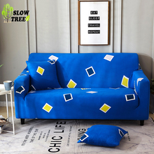 Slow Tree Sofa Cover Armless Print Lovely Cartoon Suite Living Room Couch Set Four Seasons Full Coverage of