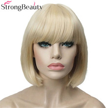 """StrongBeauty синтетические короткие прямые парики женские волосы для женщин боб парик 10"""""""