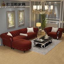 new design sofa cloth wine red china sofa 2016 Europe new classic crystal buttons suede fabric sofa set 4 seat chesterfield W36F