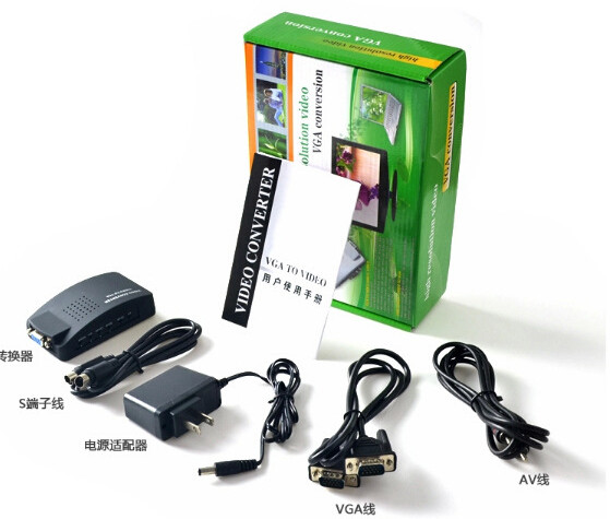 AGPTEK PC MAC VGA To TV AV Composite RCA S-Video Converter Box Support PC Mac