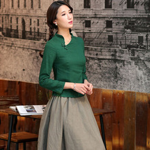 Crescent Collar Chinese Blouse