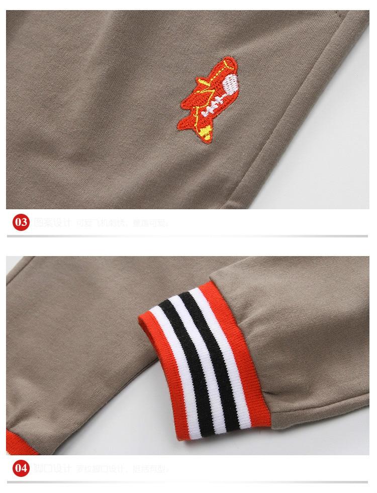 Leisure trousers_08.jpg