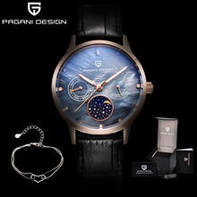 PAGANI DESIGN Brand Ladies Fashion Watch Reloj Mujer Women Leather Casual Dress Leather Crystal Quartz Watch Relogio Feminino