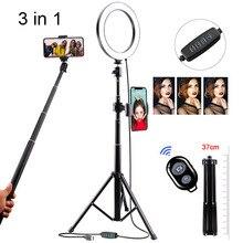 Светодиодный кольцевой свет 20 см лампа приглушаемая Фотографическая студия видео-, фотокамера с 130 см штатив Bluetooth селфи палка
