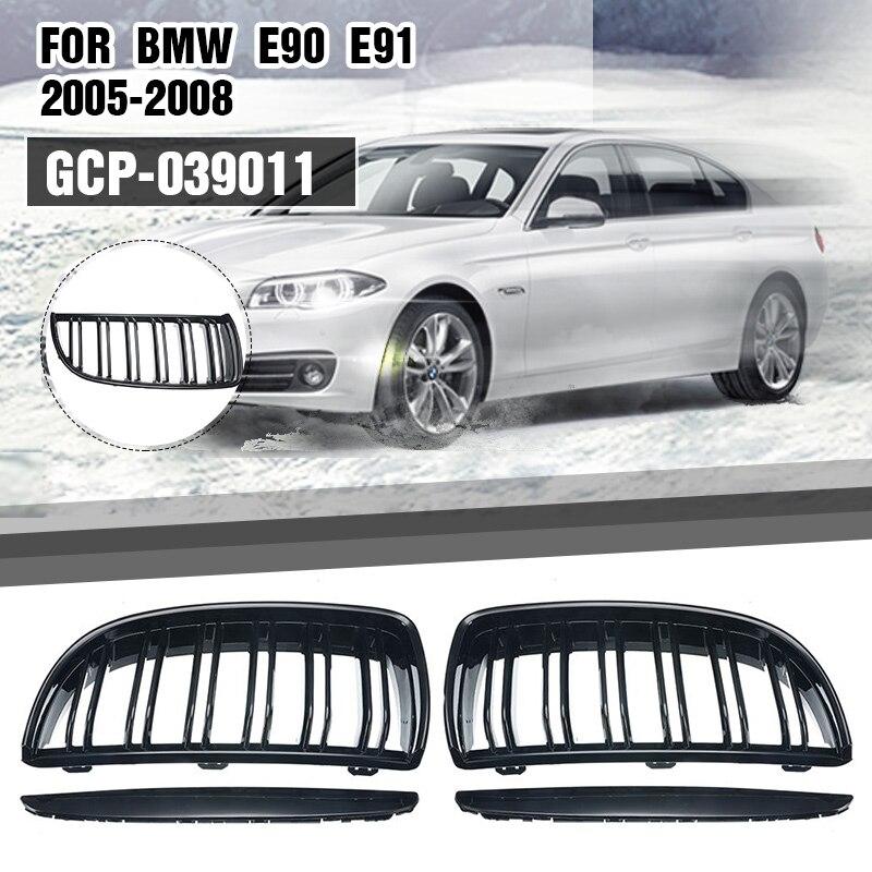 BMW 3 Series E90 4 Door M Sport /& M3 3//2005-9//2008 Front Fog Light Lamp O//S