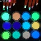 12 Colors/set Nail Art Glitter Phosphor Luminous Powder UV Gel Polish Coat Nail Dust Nail Pigment For Nails Decoration Tools