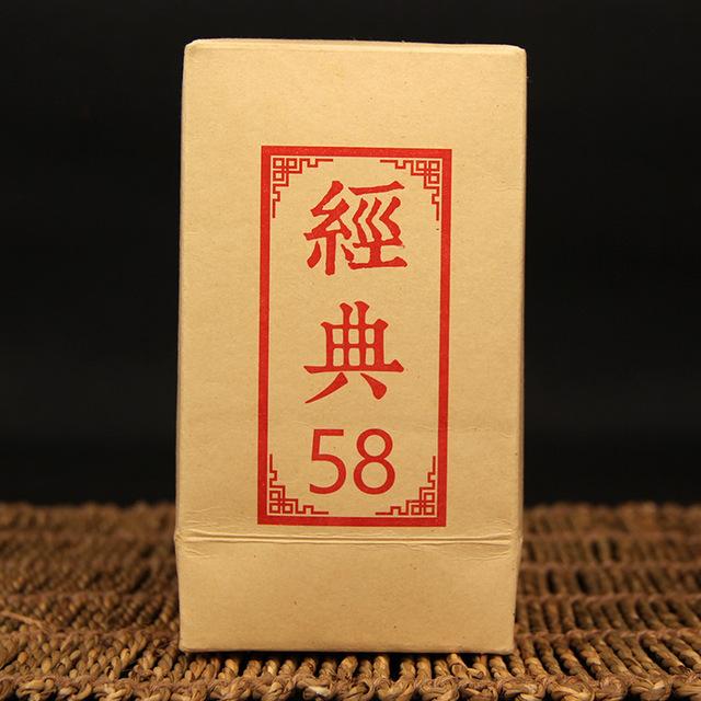Yunnan Fengqing Té Negro clásico 58 brote de hoja de Adelgazamiento Del Cuerpo Cuidado de La Salud 180g