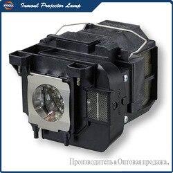 Kompatybilna lampa projektora Inmoul dla ELPLP75 dla PowerLite 1940 W/PowerLite 1945 W/1950/1955/1960/1965 w Żarówki projektora od Elektronika użytkowa na