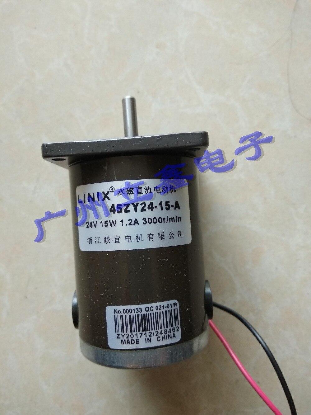 Lianyi LINIX Shiyu Zhongyu game machine shooting machine special motor 45ZY-24-15 DC gear motor