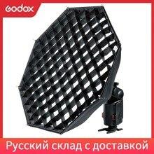 Godox AD S7 wielofunkcyjny miękkie pudełko ośmioboczna siatki o strukturze plastra miodu parasol Softbox do lampy błyskowej Speedlite AD180 AD360 AD200