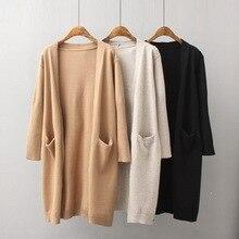 купить 2019 autumn women's sweater cardigan  long solid color double pocket sweater cardigan по цене 1294.81 рублей