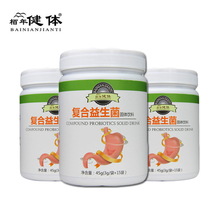 3Pcs/Probiotic Supplement,Support healthy digestive balance Help replenish bacteria,Enhance immunity Multiple probiotics