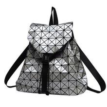 2016 Nouveau Géométrique sac à dos femmes patchwork diamant treillis sacs à dos voyage sac à dos sac d'école