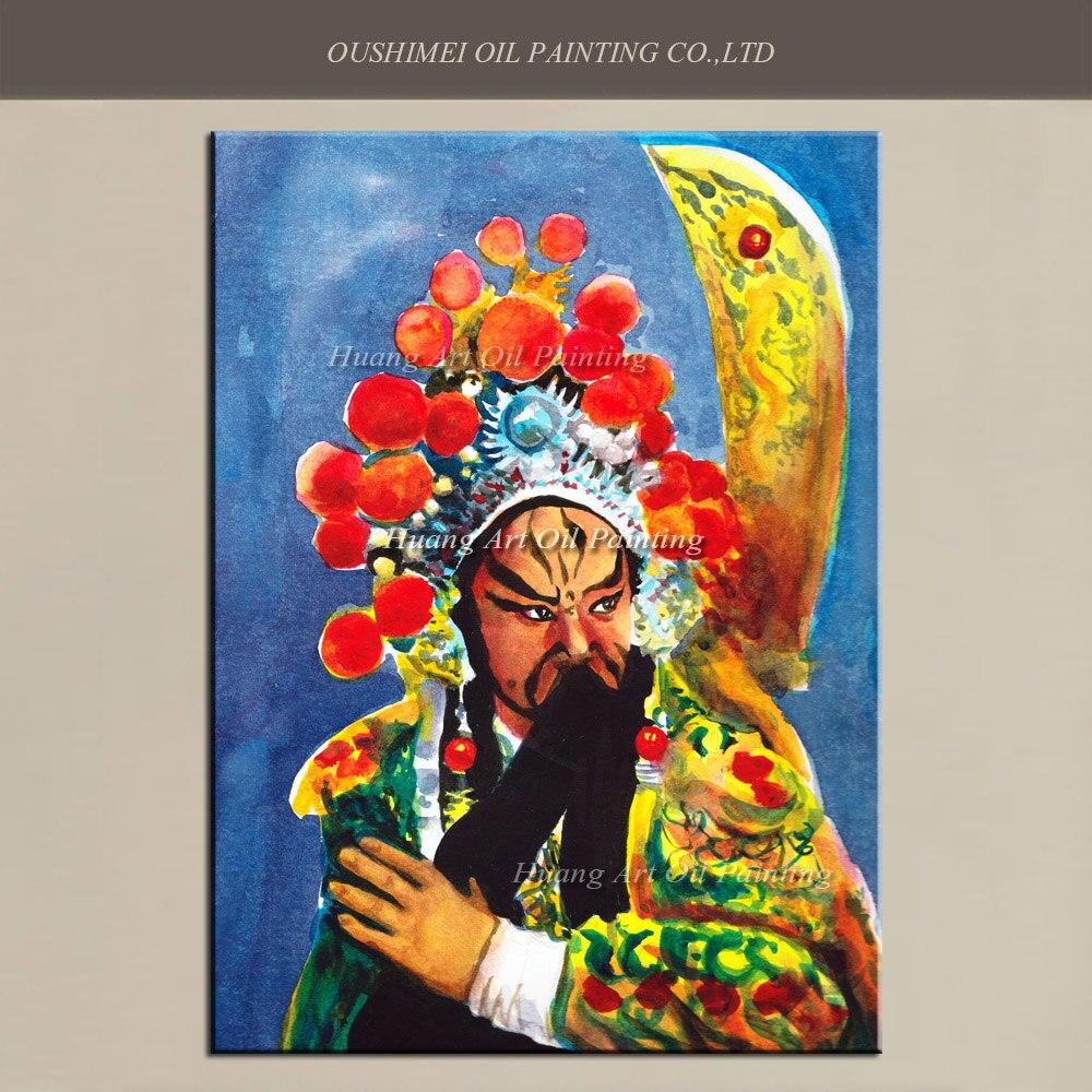 Handmade Chinese Beijing Opera Oil Painting Loyalty Man
