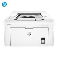 Impresora HP LaserJet Pro M203dw (Laser, 1200 x 1200 DPI, A4, 260 hojas, 28 ppm) Color blanco Printer