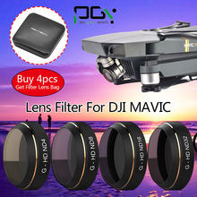 Free shipping!PGY G- ND4 ND8 ND16 ND32 Filter Lens Set Professional For DJI Mavic Pro RC Drone pgytech nd4 nd8 nd16 nd32 hd lens filters neutral density filter for dji mavic pro drone quadcopter 1piece