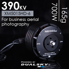 Dualsky XM5015HD 6 390KV agricultural protection logistics aerial camera drone multi rotor disc motor