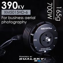 Dualsky XM5015HD-6 390KV pertanian perlindungan kamera drone multi-rotor disc motor udara logistik