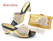 Best quality Italian ladies shoes and matching bag set,newest pattern gold color African shoes and bag doershow AS1-16