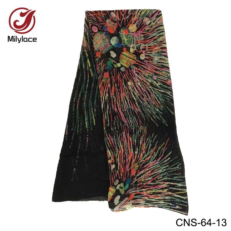 CNS-64-13