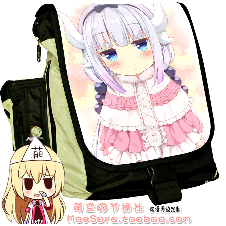 Anime Miss Kobayashi's Dragon Maid  Cosplay KannaKamuy College wind student male and female travel backpack child birthday gift anime tokyo ghoul cosplay anime shoulder bag male and female middle school student travel leisure backpack
