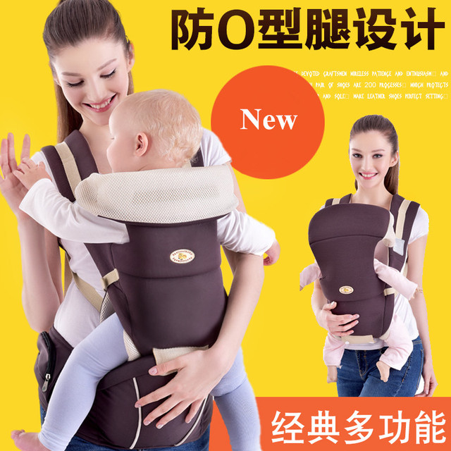 2016 New Brand High Quality Baby Hipseat Top Infant Sling Multifunctional Toddler Wrap Kids Backpack High Grade Baby Suspenders