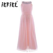 Женское шифоновое платье с цветочным принтом, для девочек