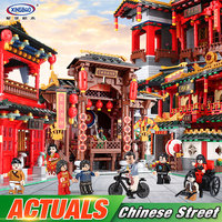 XINGBAO 01001 01002 01003 Chinese Building Toys The Chinese Silk and Satin Store Xinya Palace Martial Arts Set Building Blocks