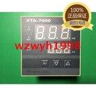 XTA-7000 Intelligent...