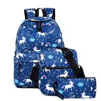 3 Pcs/set Unicorn Printing Backpack Women School Backpacks Female Fashion College Schoolbags For Teenagers Girls Student BookBag