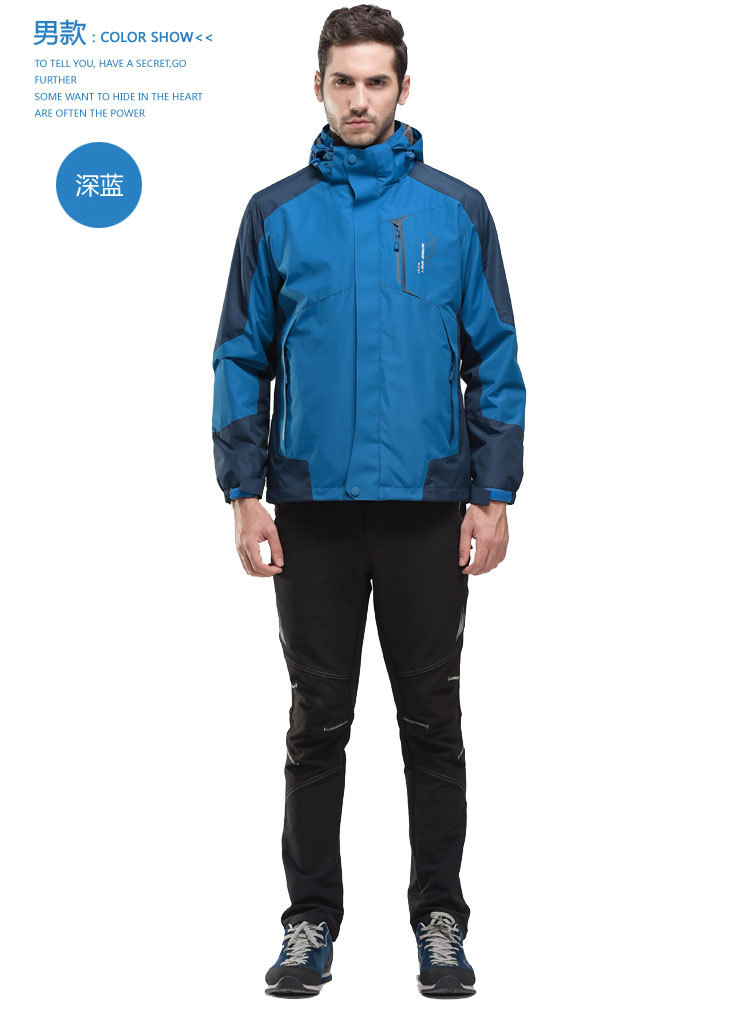 TJ-03 Autumn and Winter Outdoor Waterproof  Windproof   Suit Tech Jackets with Removable Fleece Liner Warm Mountaineering