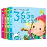 4pcs Set 365 Nights Stories Book Learning Mandarin Pinyin Pin Yin Lovely Cartoon For Kids Toddlers