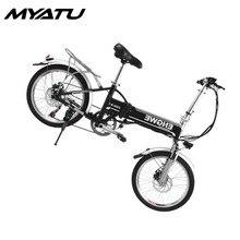 MYATU 48V*250W 8Ah Mountain Hybrid Electric Bicycle Cycling Watertight Frame Inside Li-on Battery Folding ebike