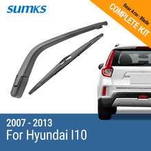 I10 SUMKS Rear Wiper Arm & para Hyundai 2007 2008 2009 2010 2011 2012 2013