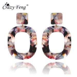 Crazy Feng Trendy 2018 Big Geo