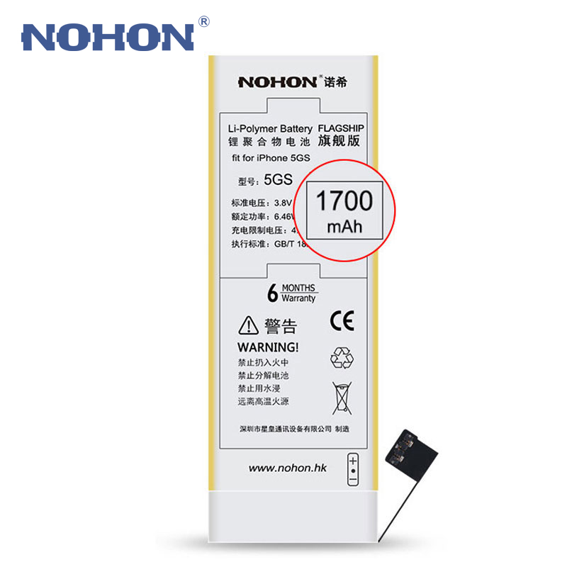 Top Quality NOHON Battery Repair Machine Tool Real Capacity 1700mAh For Apple iPhone 5S With Retail