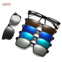 Фотография The new glasses frame for men and women 5 retro glasses frame sunglasses magnet set mirror glasses