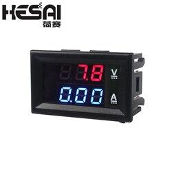 Высокое качество постоянного тока 100 в 10 А Вольтметр Амперметр синий + красный светодиодный двойной цифровой вольтметр