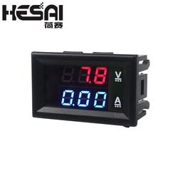 Amperímetro de voltímetro de 100V CC de alta calidad 10A azul + rojo LED amperios de doble voltímetro Digital