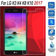 9H 2.5D Tempered Glass Screen Protector For LG K3 K4 K8 K10 2017 LV3 Not For 201