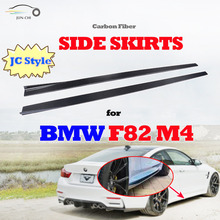 F82 M4 Carbon Fiber Side Body Skirts for BMW F82 M4 2014 2015 2016 Car Styling Side Skirt Body Kit