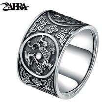 ZABRA, Стерлинговое серебро 999, кольцо для мужчин, Ретро стиль, мужские кольца, китайские, 4 создания, дракон, тигр, птица, черепаха, панк-рок, байкер, серебряные ювелирные изделия