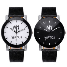 Korean Middle school couple Watch my Watch letters logo
