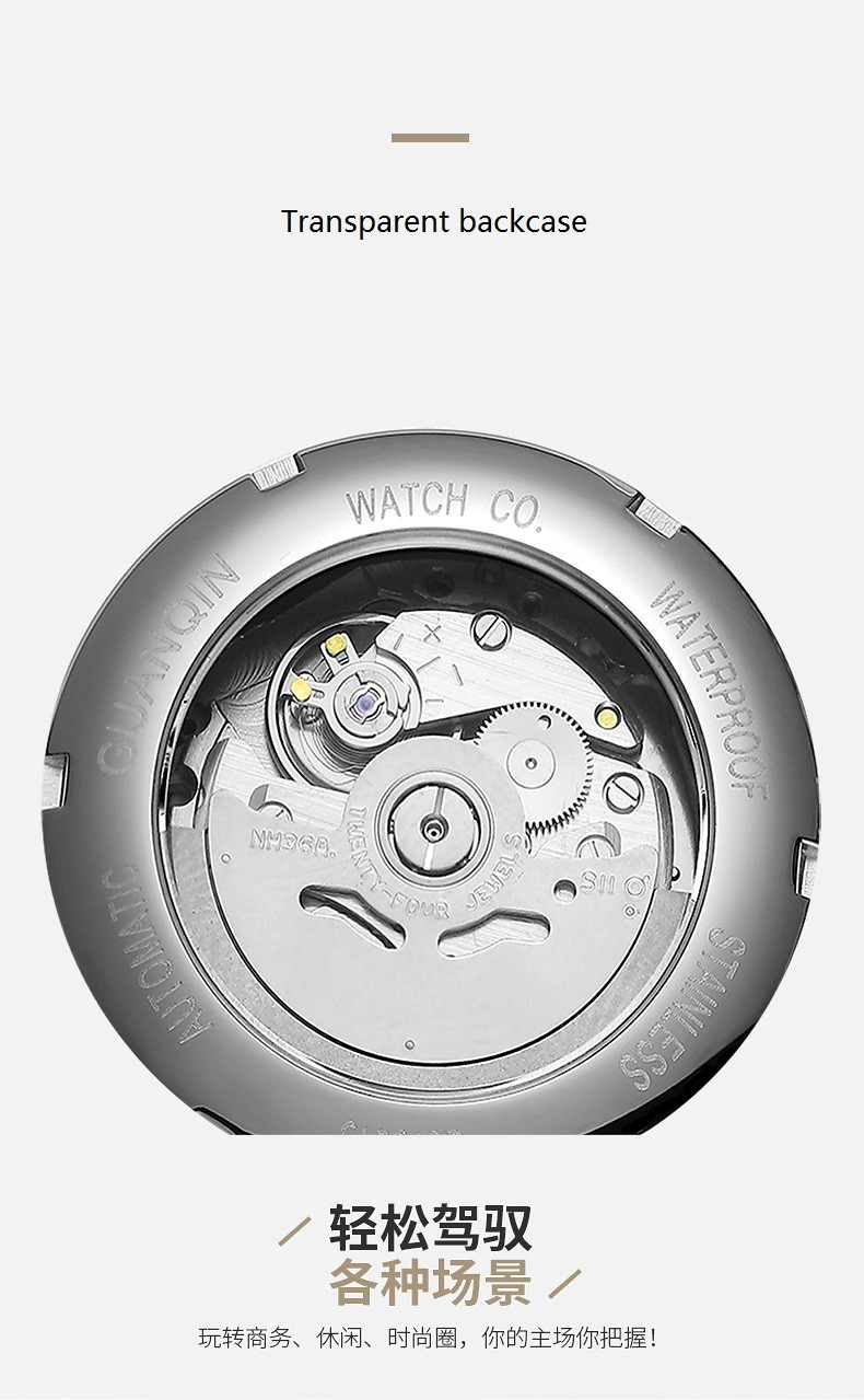 GUANQIN Luminous Men Watch Automatic Mechanical Tungsten Steel Watches Date Calendar Japanese Movement Watch with Leather Strap (11)