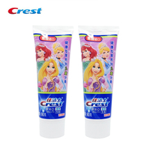 Crest Stages Kid's Tooth Pastes Berry Flavor Toothpastes Gum Care Teeth Clean 2 pcs=1 pack