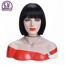 MSIWIGS Bob Hair Black Short Wigs for Women Straight Synthetic Hair Wig with Bangs Ashy Grey Hair Heat Resistant Fiber