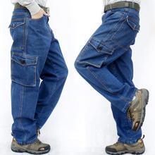 Мужские свободные джинсы прямые брюки Карго повседневные длинные брюки хлопок Мешковатые Карманы Комбинезоны мужские s модные мужские брюки размера плюс XXXXL