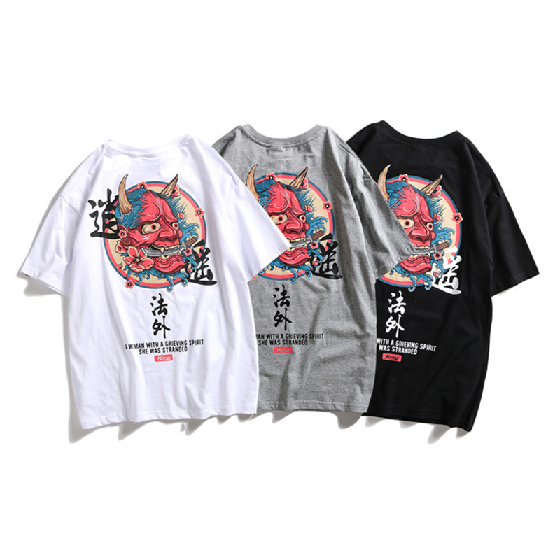 Casual Japan Streetwear Urban Style T-Shirts 2